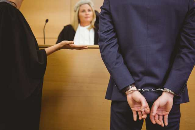 Tribunal de Tráfico del Condado de Gwinnett section